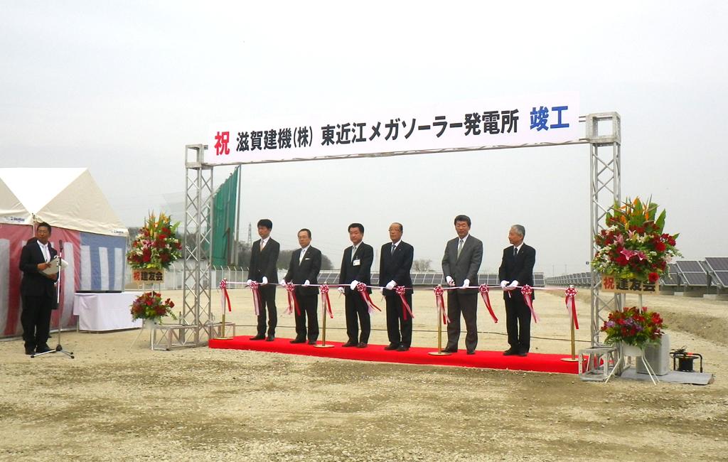東近江市メガソーラー発電所竣工式用にトラスを設置
