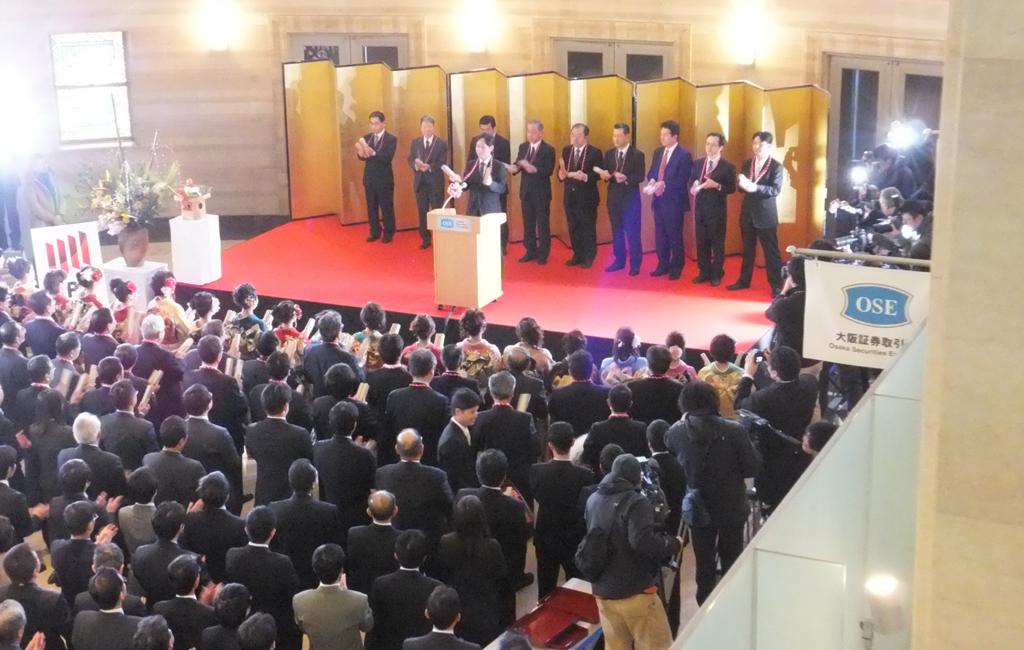 大阪証券取引所大発会の会場設営
